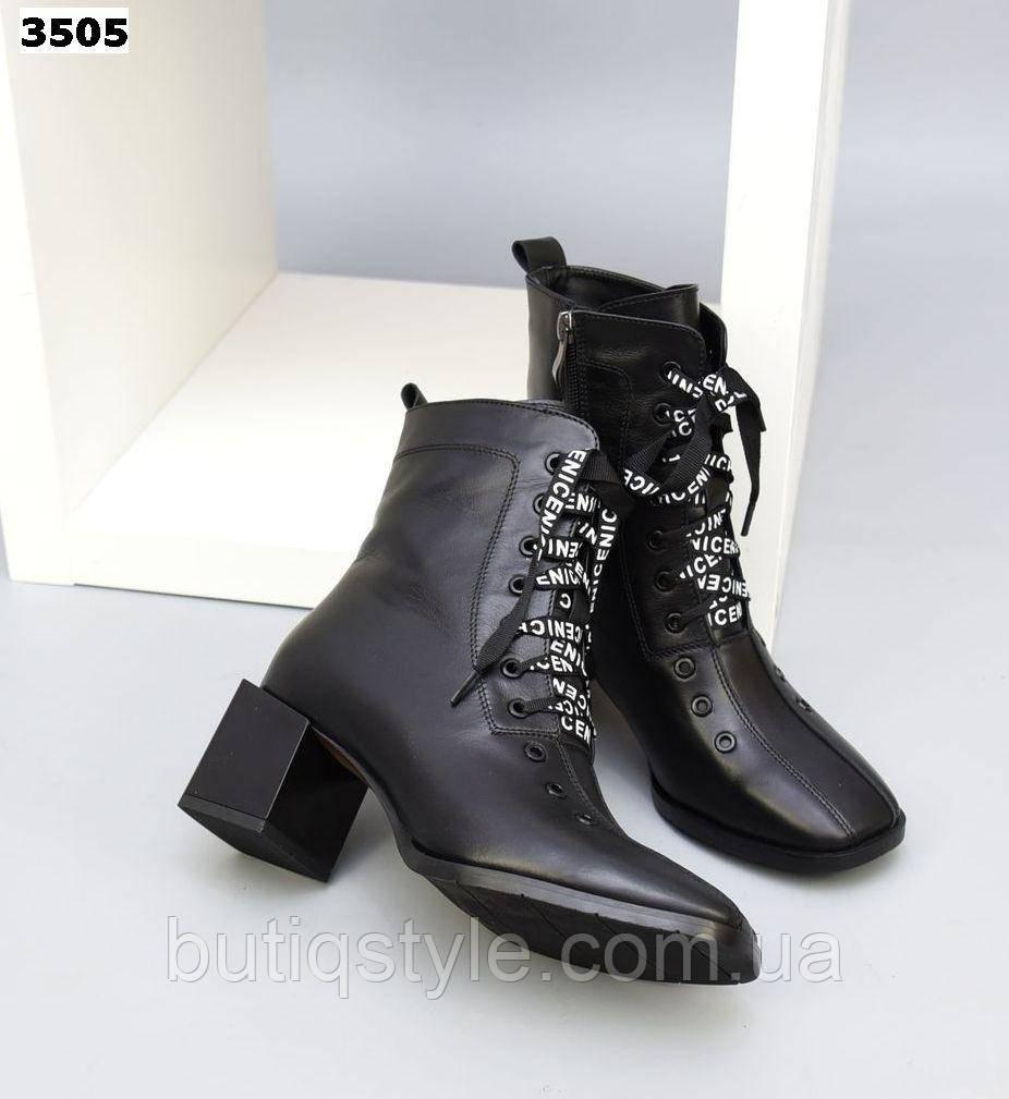 Женские черные ботинки натуральная кожа на шнуровке Деми, Черный