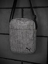 Барсетка Puma Сірий меланж (1599834467)