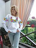 Блуза для вишивки бісером Сучасна, фото 2