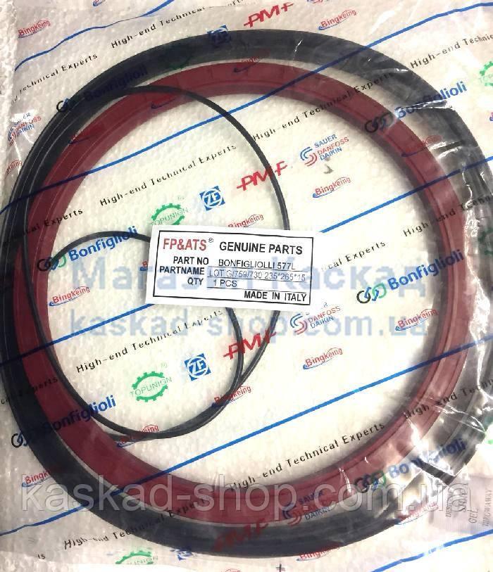 Сальник редуктора автобетоносмесителя 235*265*15 (Bonfiglioli 575 ,577,580)