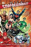 Комикс Рідна мова Ліга Справедливості. Книга 1. Початок