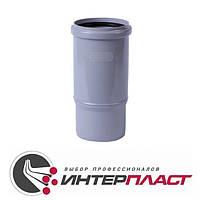 Патрубок компенсационный ПП 110 мм внутренней канализации Интерпласт Украина
