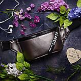 Женская сумка на пояс, серебристая бананка напоясная, через плечо серебро экокожа (качественный кожзам), фото 9
