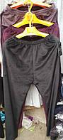 Штаны женские велюровые размер 50 по 64