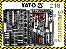 Набор инструментов YATO YT-38841, 216 элементов, фото 2