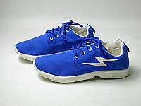 Женские кроссовки синие оптом