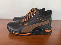 Чоловічі зимові черевики чорні спортивні прошиті теплі ( код 5542 ), фото 1