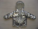 Куртка дитяча на флісі, фото 10