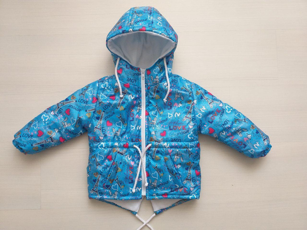 Куртка детская на флисе