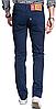 Джинсы Levis 511 - Dress Blues, фото 2