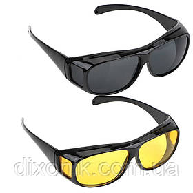 Очки для ночной и дневной езды HD Vision Glasses 2шт