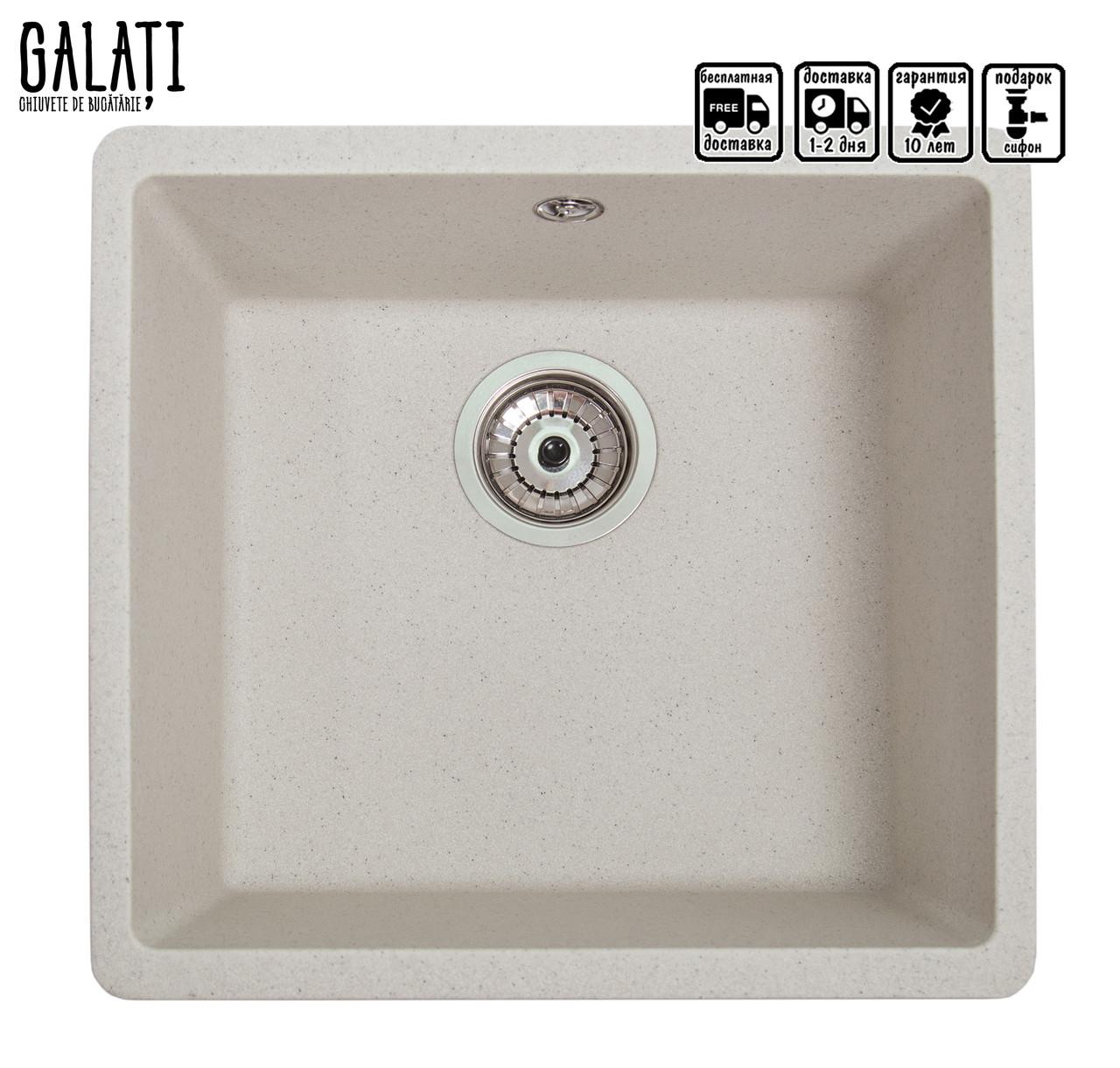 Кухонная мойка гранитная Mira U-400 (440*420*200) Biela (101) ТМ Galati