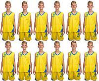Комплект: 12 шт. Форма баскетбольная детская, подростковая BasketBall Unifrom жёлто-голубой (LD-8081T), фото 1