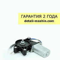 Мотор стеклоподъемника ВАЗ 2110 2111 2112 левый 12В 30Вт ДК (привод моторедуктор)
