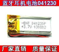 Литий-полимерный аккумулятор GD041230 (200mAh)