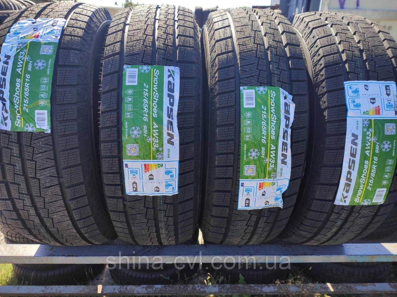 Зимові шини 215/65 R16 98H KAPSEN SNOWSHOES AW33