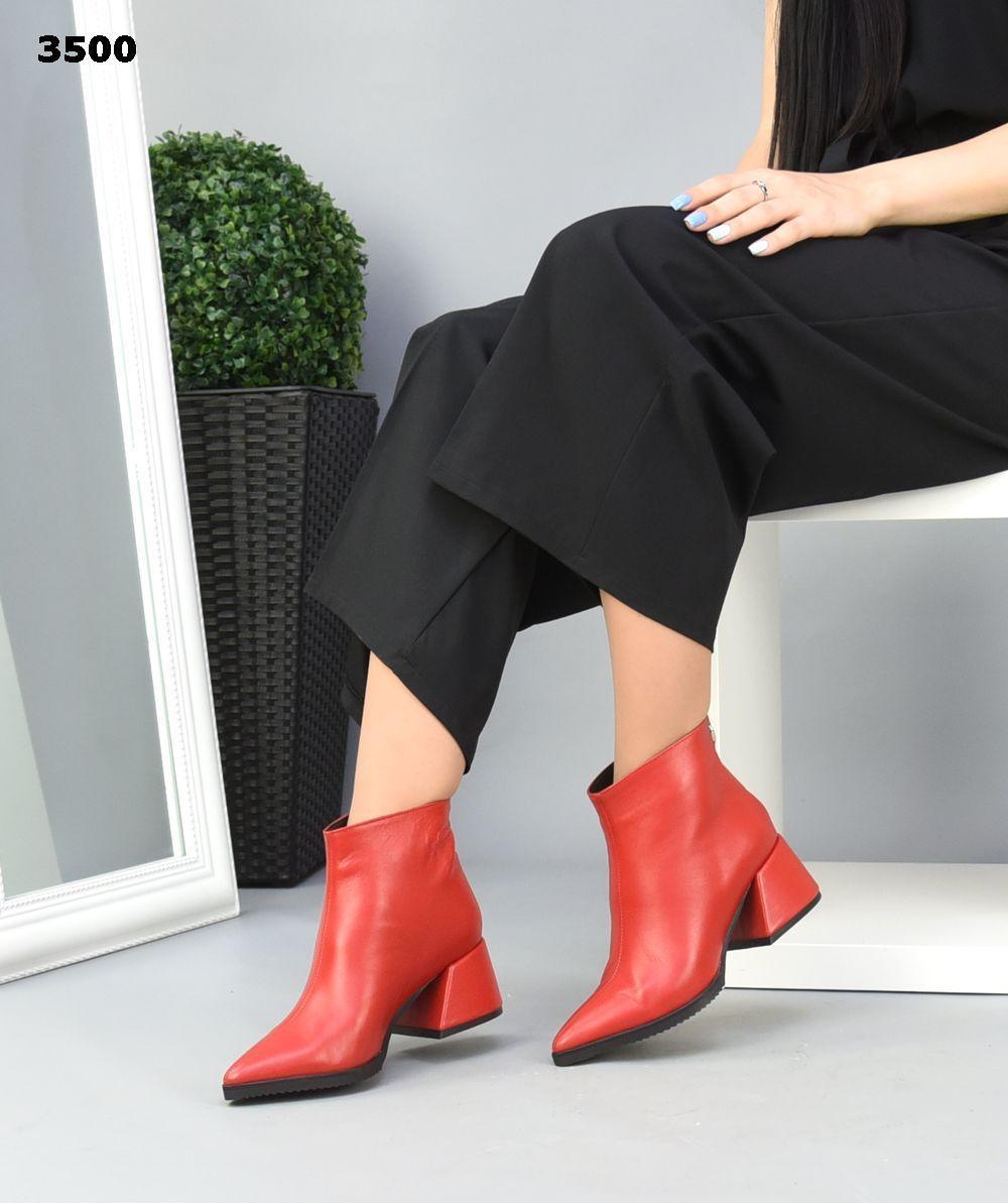 Женские кожаные Ботильоны на расклешонном, обтяжном каблуке