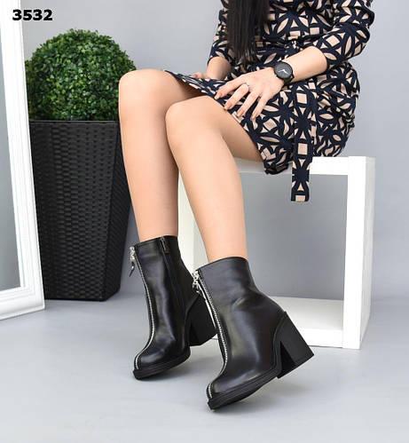 Женские зимние кожаные Ботиночки // Flory-2