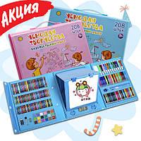 Набор для творчества 208 предметов, набор художника для творчества с мольбертом для детей рисования художества