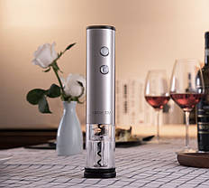 Умный штопор Xiaomi Circle Joy Electric Wine Bottle Opener (CJ-EKPQ01), фото 3