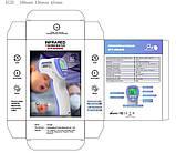 Инфракрасный медицинский бесконтактный термометр  DT - 8826 с возможностью калибровки, инфракрасный градусник, фото 5