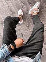 Спортивные штаны брюки мужские зауженные к низу демисезонные тёмно-серые укороченные Турция