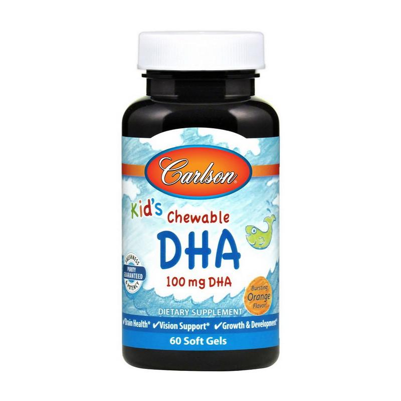 Рыбий жир для детей Carlson Labs Kid's Chewable DHA 100 mg (60 soft gels)