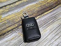 Ключница с логотипом авто AUDI, брелок Ауди, фото 1