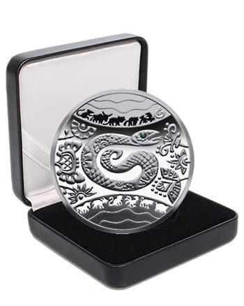 """Срібна монета НБУ """"Рік Змії"""""""