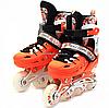 Детские ролики Scale Sports оранжевые (размер 31-34, металл, светящиеся колёса ПУ) LF905S