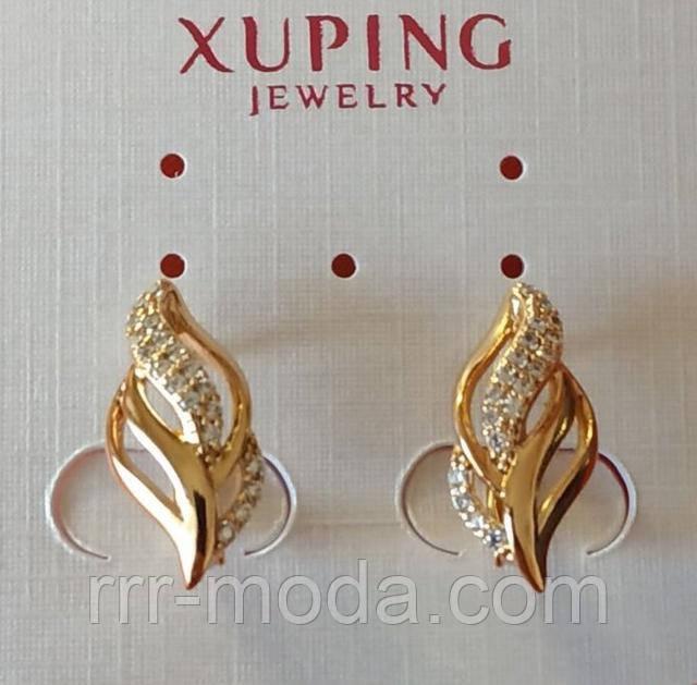 Біжутерія позолочена - позолочені сережки Xuping оптом.
