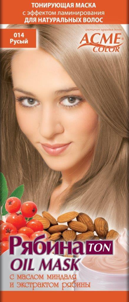 Тонирующая маска для волос АСME-COLOR  Рябина  014 РУСЫЙ (4820000307499)