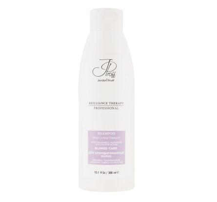 Шампунь для блондированных волос Jerden Proff 300 мл (4823085602114)