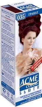Краска для волос  Бьюти Экми ACME-COLOR Гранат 035 (4820000300209)