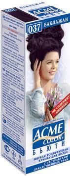 Краска для волос  Бьюти Экми ACME-COLOR Баклажан 037 (4820000300179)