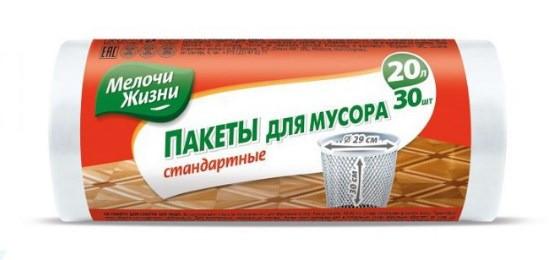 Пакети для сміття білі Дрібниці життя 20 л, 30 шт (4823017400474)