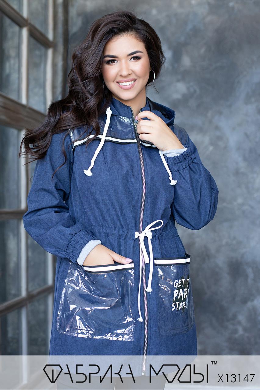 Женская осенняя куртка с капюшоном, накладными карманами и светоотражающими лентами в батале 1ba784