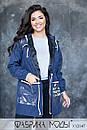 Женская осенняя куртка с капюшоном, накладными карманами и светоотражающими лентами в батале 1ba784, фото 2