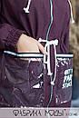 Женская осенняя куртка с капюшоном, накладными карманами и светоотражающими лентами в батале 1ba784, фото 5