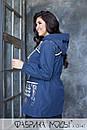 Женская осенняя куртка с капюшоном, накладными карманами и светоотражающими лентами в батале 1ba784, фото 6