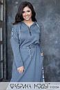 Cпортивное платье в пол с капюшоном, карманами и боковыми разрезами в больших размерах 1ba789, фото 4