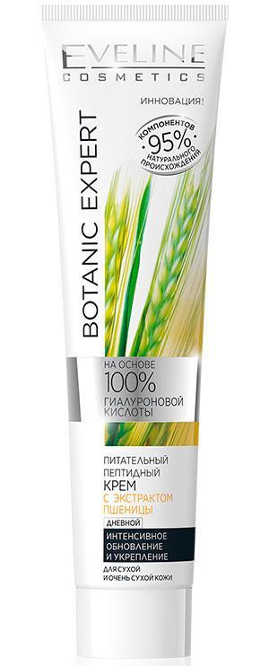 Крем для лица  с экстрактом пшеницы дневной Eveline 125 ml (5901761955439)