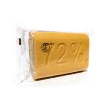 Хозяйственное  мыло К 72% 200гр. овальное в упаковке (4820143270063)