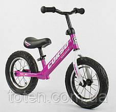 """Велобег Беговел для детей 54307 CORSO, надувные колеса 12"""" Малиновый  Регулир высота сиденья/руля"""