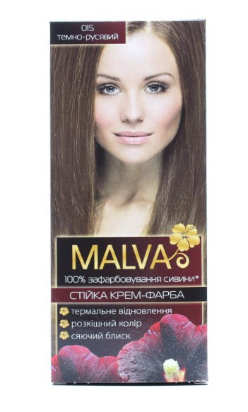Крем - фарба для волосся Malva Hair Color 015 Темно-русявий (4820000308540)