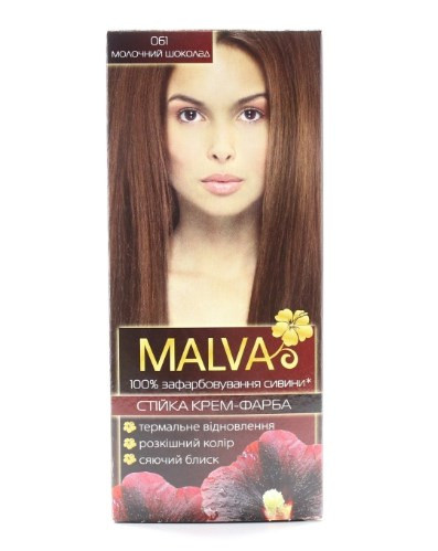 Крем - фарба для волосся Malva Hair Color 061 Молочний шоколад (4820000308601)