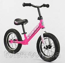 """Велобег Беговел для детей 63908 CORSO, надувные колеса 12"""" Розовый  Регулир высота сиденья/руля"""
