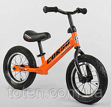 """Велобег Беговел для детей 68170 CORSO, надувные колеса 12"""" Оранжевый. Регулир высота сиденья/руля"""