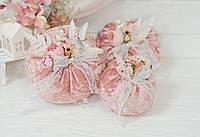 Набор бархатных тыкв с декором 3шт. Персиково-розовые