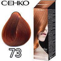 Краска для волос C:ehko Медный тициан 73 (4012498873956)